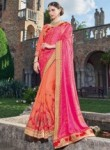 Lovely Pink Jacquard Party Wear Embroidery Work Saree
