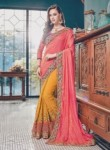 Mesmeric Pink Jacquard Embroidery Work Designer Saree